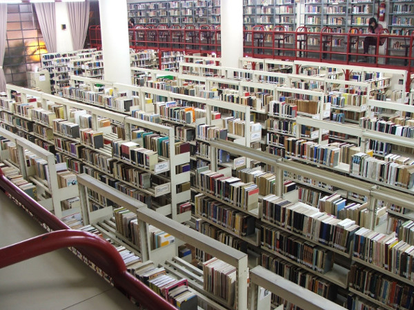 Biblioteca Pública do Paraná (Foto: Yasmin Taketani)