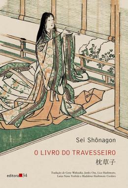 """""""O livro do travesseiro"""", de Sei Shônagon"""